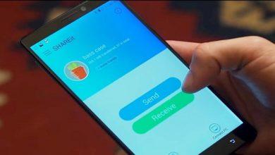 Aplikasi Share File Terbaik Untuk Android