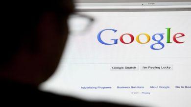 Memanfaatkan Google Pencarian