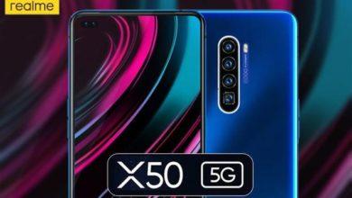 Realme X50 Jaringan 5G