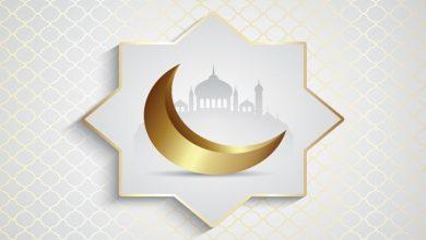 Sisi Positif dibulan ramadhan
