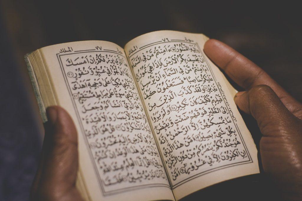 Kegiatan positif di bulan ramadhan