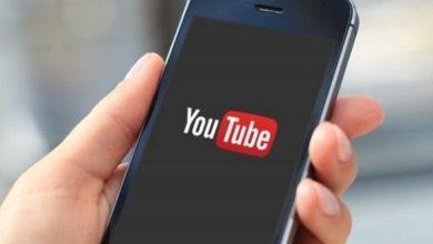 cara mudah menjadi youtuber dari hp android
