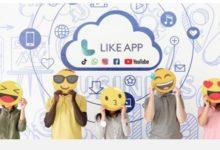 Cara Mendapatkan Uang Gratis dari Aplikasi Like Android