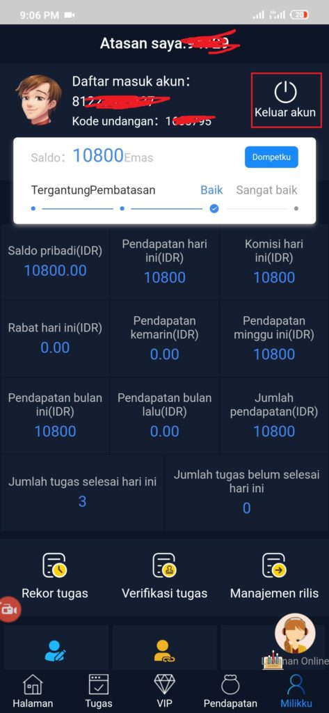Cara Download dan Instal Aplikasi Like Share