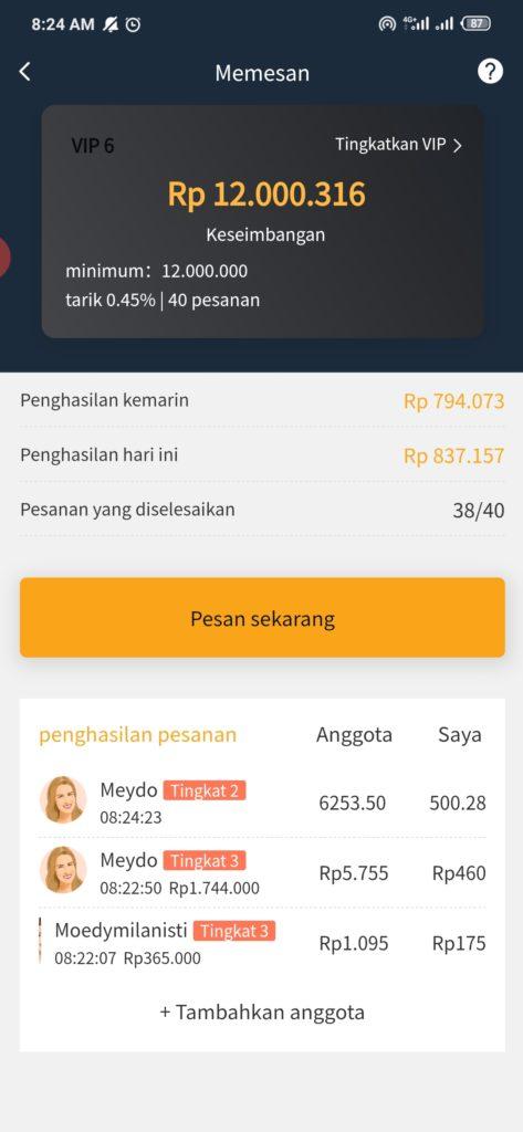level 6 dari s-earn