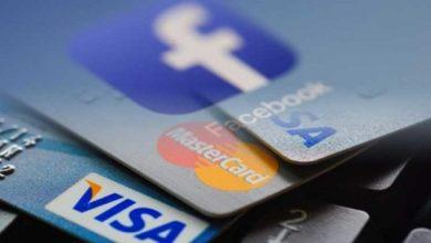 Cara Menambahkan Saldo Facebook Ads dengan Kartu Debit Jenius
