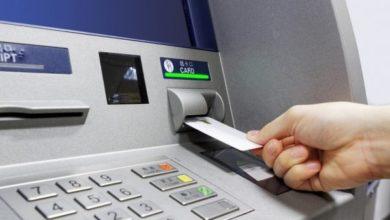 Cara Mudah Mengatasi Kartu ATM Tertelan Terbaru 2021