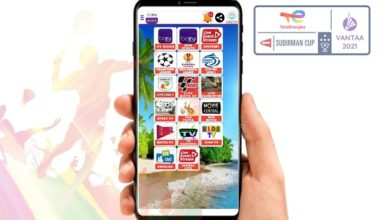 2 Aplikasi Live Streaming Sudirman Cup 2021